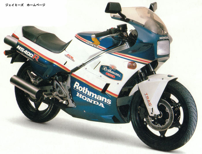 honda nsr 400 for - photo #26