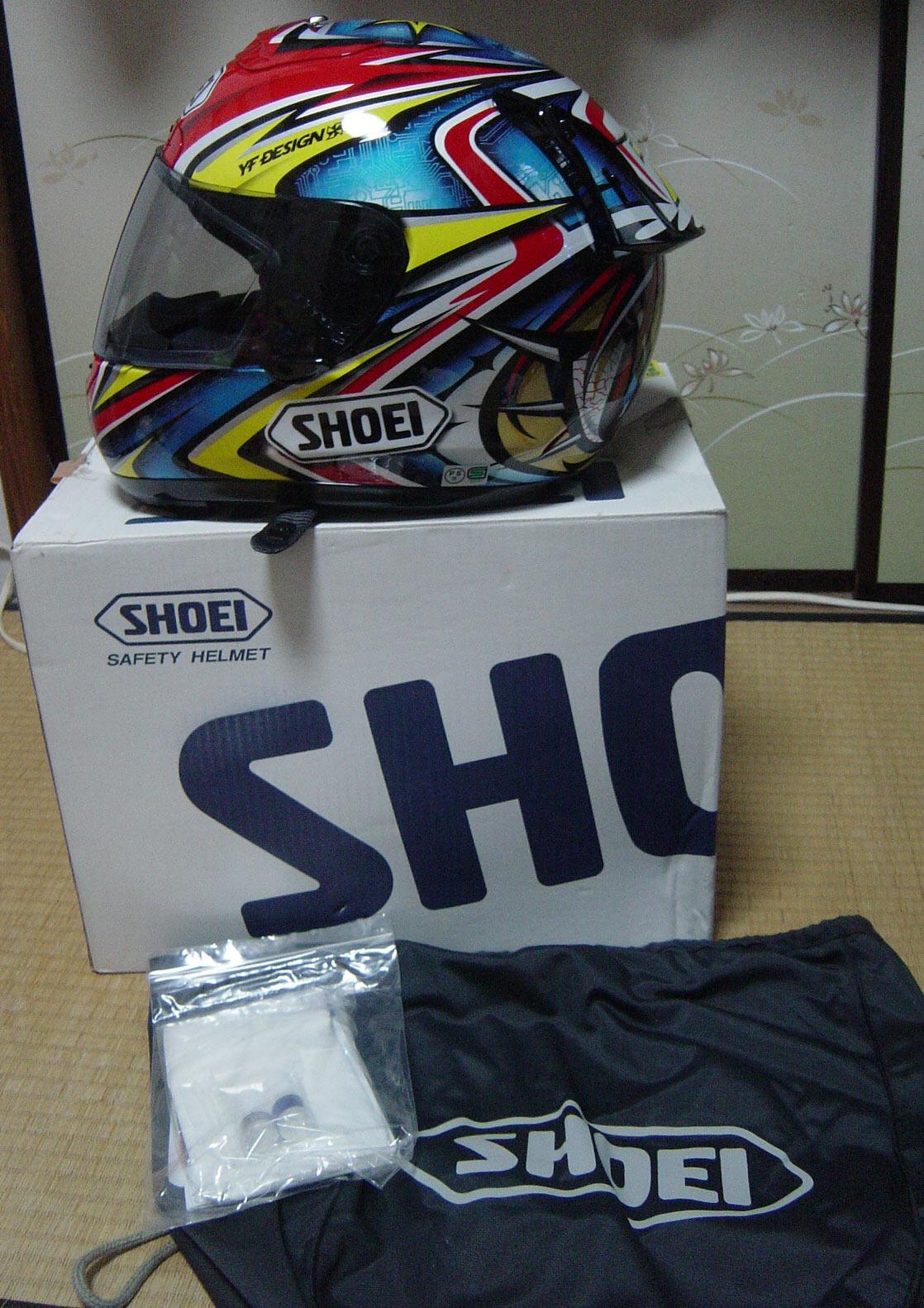 Nsr250 Forums View Topic New Shoei Daijiro Kato Helmet